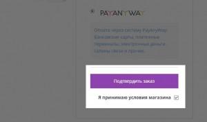 инструкция_нов