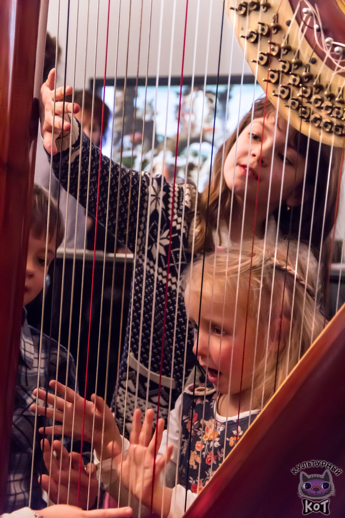 """Концерт для детей """"Мифы Древней Греции"""" арфа и флейта"""