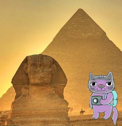 египет4