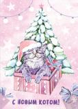 кот открытка